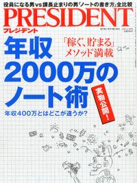 4910276550269.jpg
